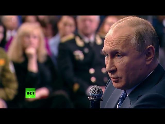 Путин ответил Американцам - Мы не намеренны здавать своих позиций