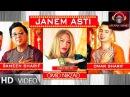 Rameen Omar Sharif Janem Asti