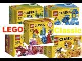 LEGO Classic 2017 - 5 Sets