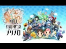 World Of Final Fantasy android game first look gameplay español