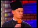 Вечерний квартал, выпуск 26 - С Новым Годом! 2008