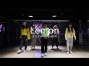 [ N.E.R.D Rihanna - Lemon ] choreography Chu /Girlish 안무반