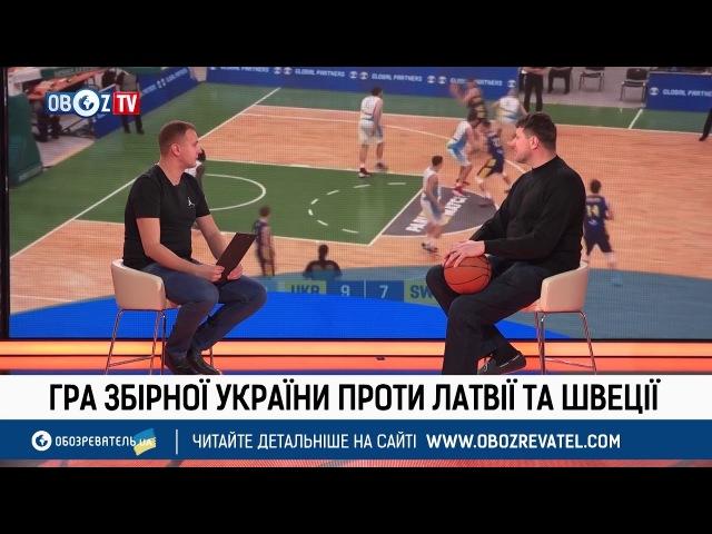 Станіслав Медведенко в PRObasket (1)