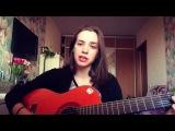 Элджей(allj) Ультрафиолетовая лампа ( cover by Dorofeya)