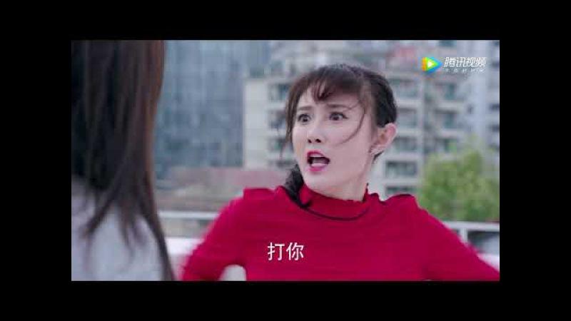 《极光之恋》关晓彤被心机女掌掴!简直容嬷嬷附体