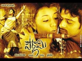 Pournami Telugu Full Movie   Prabhas, Trisha, Charmi, Sindhu Tulani   Prabhu Deva   Devi Sri Prasad