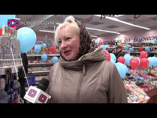 В Донецке открылся новый магазин «Геркулес-MOLOKO»