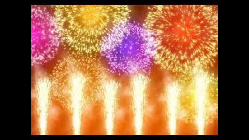 Розпаковка Пиротехники на (2018 год) 2   my pyrotechnics for the new year 2018 2