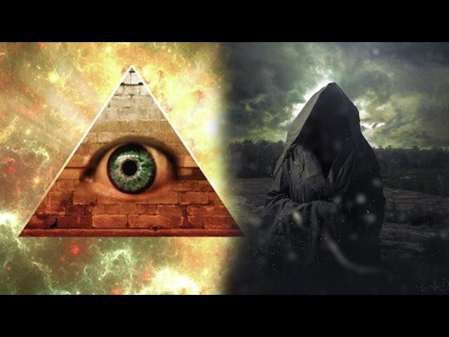 Prophet Muhammad Predicted The Illuminati (100 PROOF)