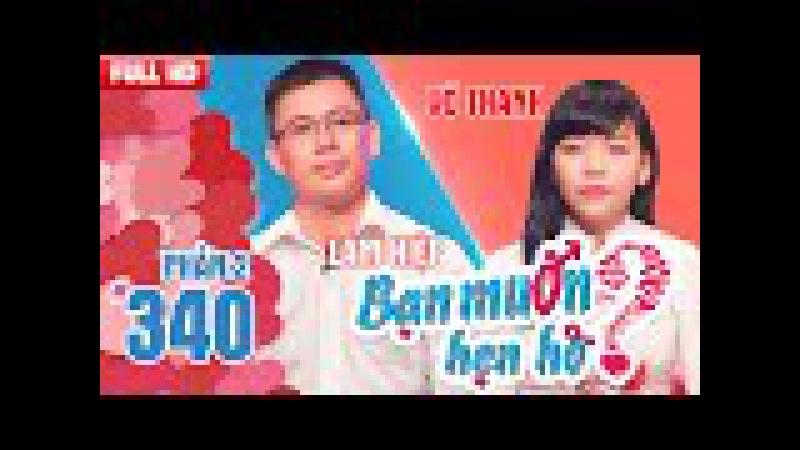 SỢ TRAI - nàng điều dưỡng 31 tuổi vẫn chưa hôn lần nào | Huỳnh Hiệp - Võ Thanh | BMHH 340 😘