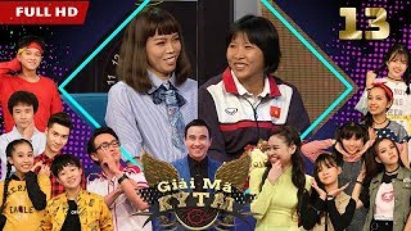GIẢI MÃ KỲ TÀI   GMKT 13 FULL   Không chỉ có U23VN - bóng đá nữ Việt Nam 5 lần vô địch SEA Games ⚽