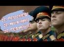 Шансон лучшее 2018 За пацанов За мужчин За Родину Денис ШАТО Русский дух