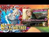 New Tsunade | Shinobite Summons | NARUTO X BORUTO Ninja Voltage | #13