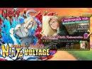 New Tsunade | Shinobite Summons | NARUTO X BORUTO Ninja Voltage | 13