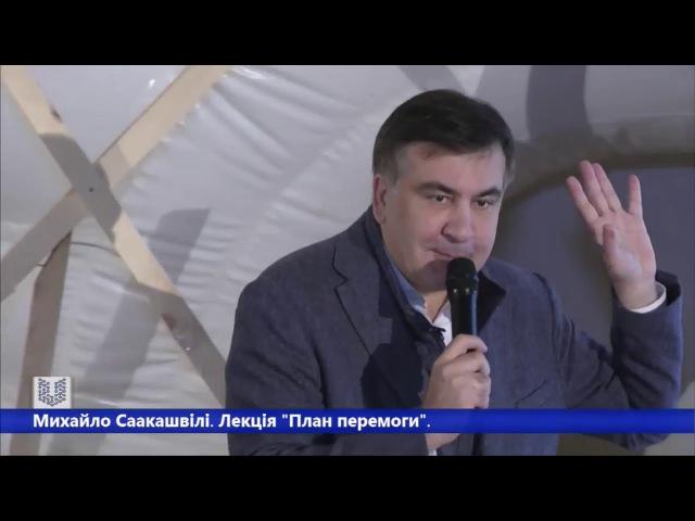 Как Михаил Саакашвили покупал виноградник