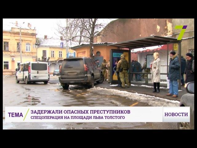 Спецоперация на площади Льва Толстого задержали опасных преступников