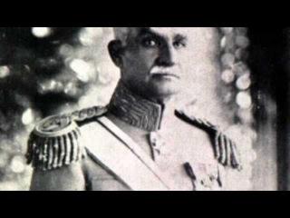 Ey Iran (Anthem) - Reza Shah Tribute