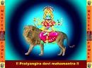 WARNING POWERFUL PRATYANGIRA MANTRA FOR REVERSE JADU TONA, TANTRIK and EVIL SPELL