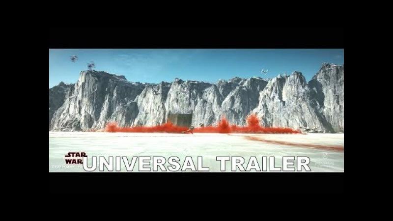 Создание спецэффектов в фильме Звездные войны 8 Последние джедаи Битва на планете Крейт
