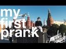 ЖЁСТКИЕ ПРИКОЛЫ 2017 / ПРАНК