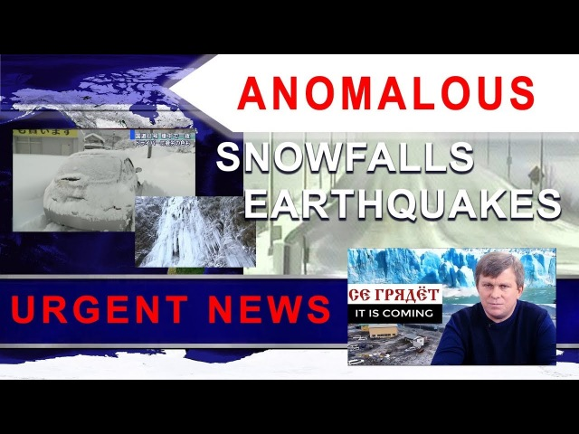 Urgent news. Anomalous snowfalls and earthquakes. Japan. Italy. China. It is coming