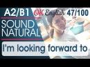 47 100 I'm looking forward to Жду с нетерпением 🇺🇸 Разговорный английский язык OK English