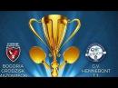 Gionis Panagiotis vs Chen Chien An - Grodzisk 15-12-2016