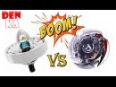 Лего Ниндзяго против Бейблэйд Берст - эпическая битва | Lego Ninjago Zane Spinjitzu Master 70636
