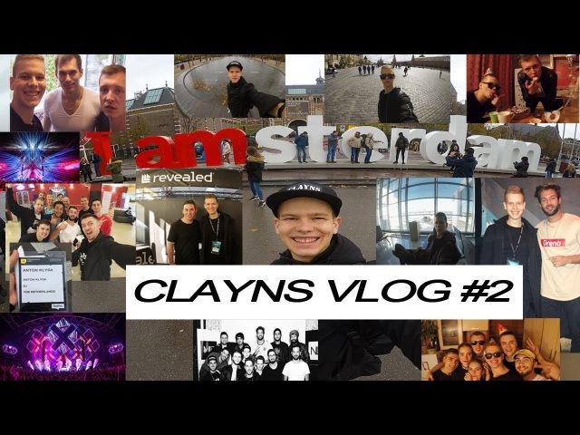 Clayns Vlog2: Донецк-Амстердам - начало нового пути: ADE 2017, AMF, рейв 1 сентября