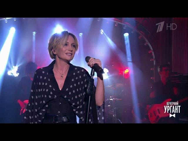 Вечерний Ургант. Патрисия Каас/Patricia Kaas— «Kennedy Rose».(14.11.2017)