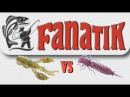 Fanatik Рак против Стрекозы Raider VS Larva