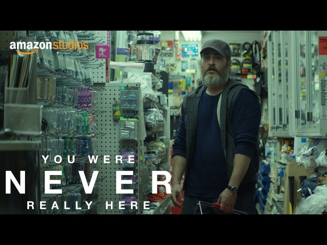 You Were Never Really Here - Clip Hardware Store | Amazon Studios