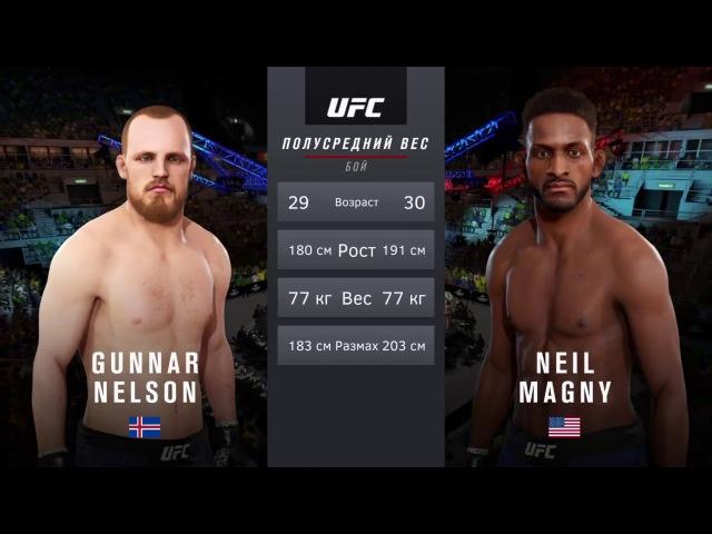 JFL 4 WELTERWEIGHT Neil Magny dead_p00l161 vs Gunnar Nelson mrnovember115