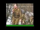 Разведрота .В_ч 69771, 276 полк 32 в.г. Вторая чеченская война