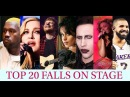 TOP 20 FALLS ON STAGE COMPILATION 2018 THESHOW