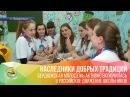Бердюжская молодежь активно включилась в Российское движение школьников