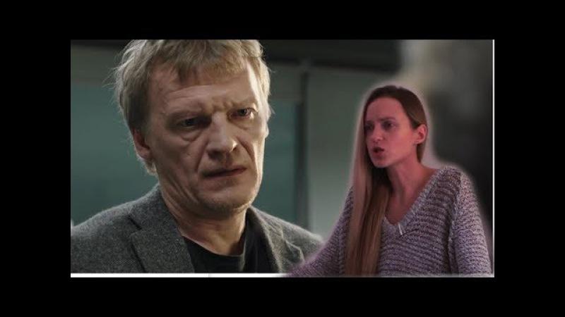 Доктор Рихтер Русофобы в российском кино