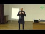 Максим Володин - Аюрведа для вегетарианцев (семинар)