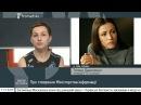 Тетяна Даниленко про Міністерство інформації - 02.12.2014