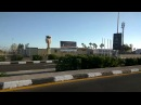 Проезжаем аэропорт в Шарм Эль Шейхе