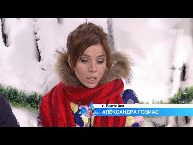 ДОМ-2 Город любви 4245 день Вечерний эфир (24.12.2015)