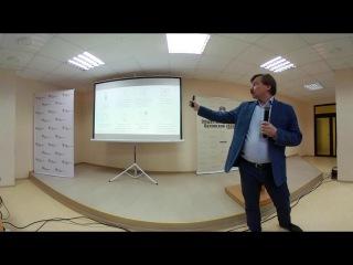 Обучающий семинар Фонда президентских грантов для представителей НКО в формате 360