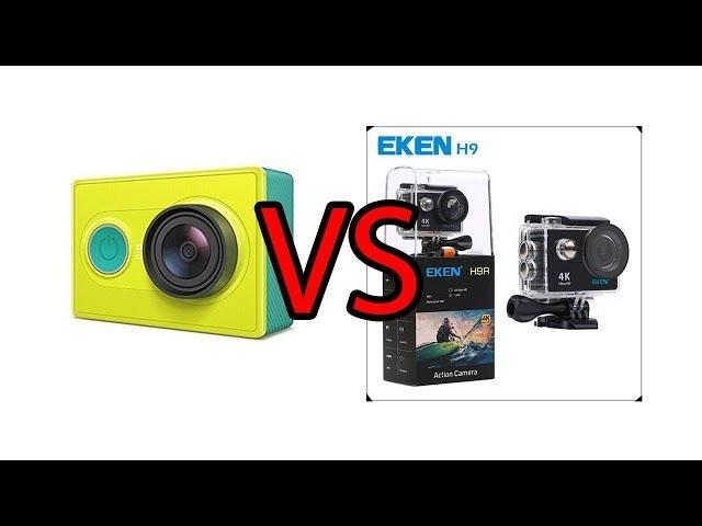 Сравнение Xiaomi Yi VS Eken H9