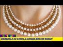 Ожерелье из Бисера и Бусин к Браслету Мастер Класс Шикарное Колье из Бисера и Бусин для Начинающих
