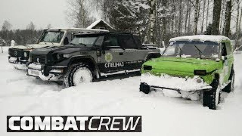 Шок Нива унизила гелик и комбат в снегу
