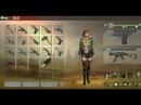 The Outlived - девушка и оружие