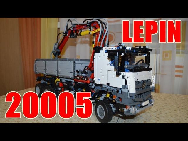 Lepin 20005 Mercedes Benz Arocs Preview