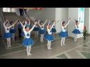 Танец стюардесс Воздушный экипаж Детский танцевальный коллектив Журавлик