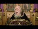 Протоиерей Димитрий Смирнов. Проповедь о Кресте Христовом и страданиях наших