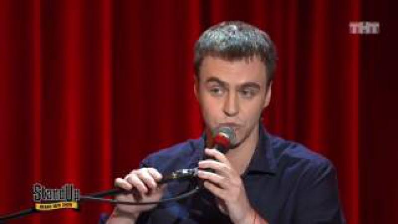 Stand Up: Иван Абрамов - О русском рэпе, шансоне и английских словах в русских песнях